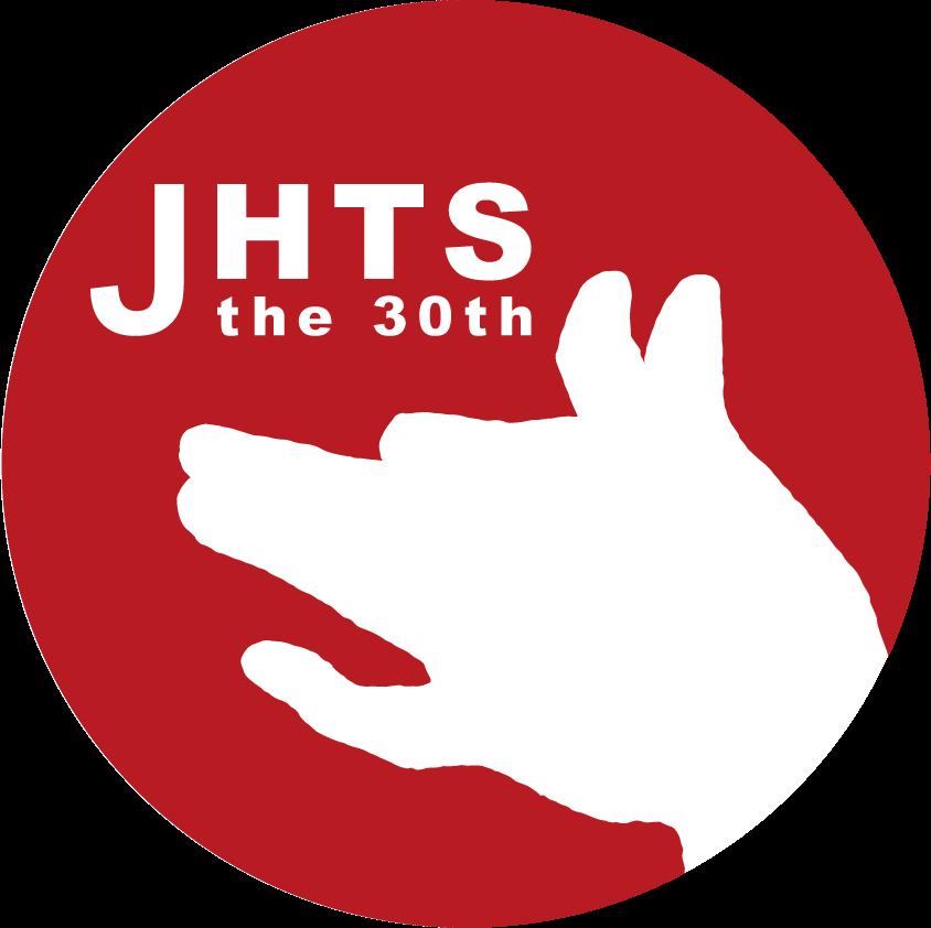 JHTS_logo_aka