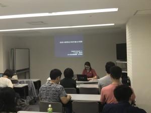 5/26勉強会石井先生